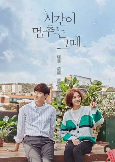 when-time-stopped-ep-1-12-ซับไทย