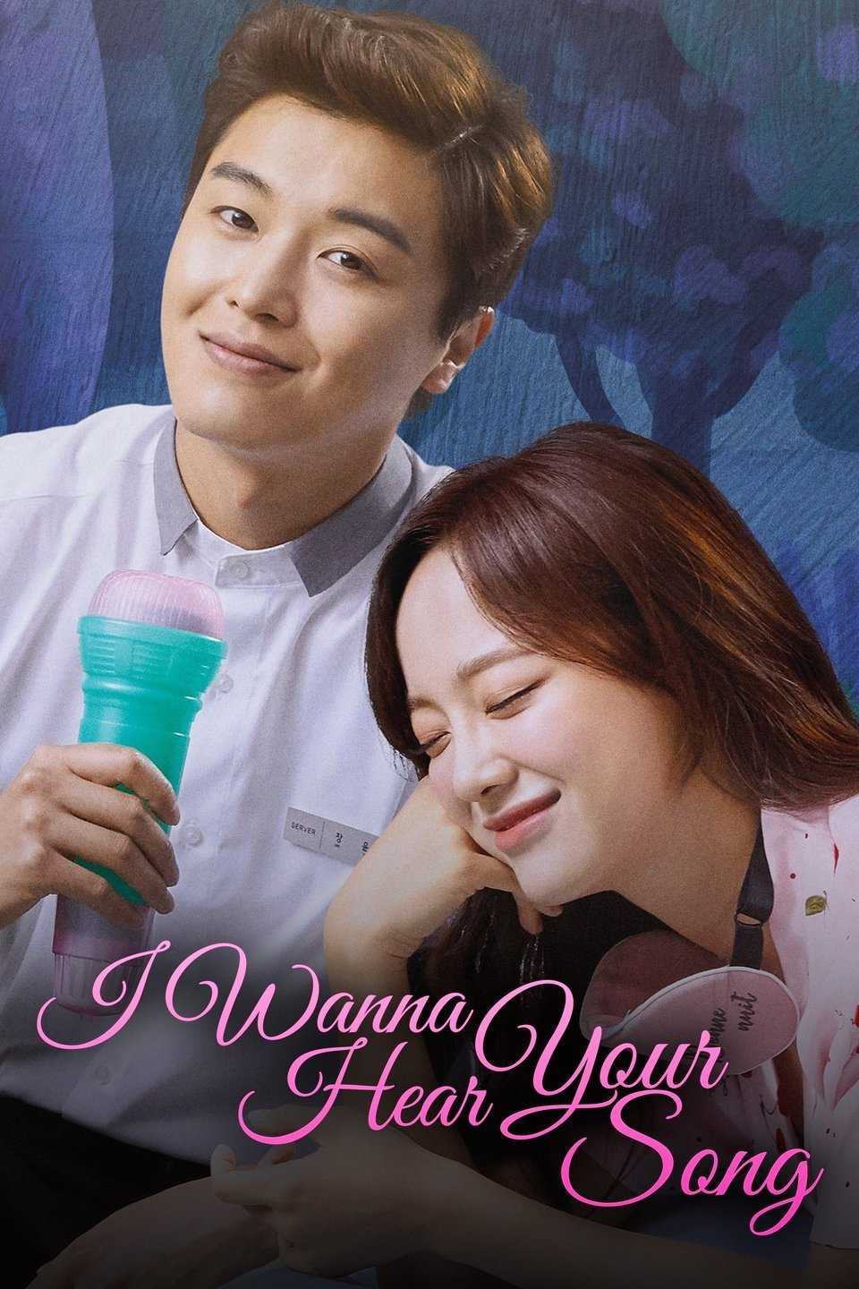i-wanna-hear-your-song-ep-1-32-ซับไทย