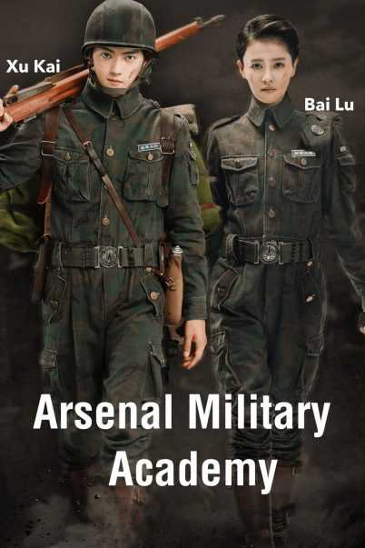 arsenal-military-academy-2019-ep-1-2-ซับไทย