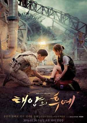 descendants-of-the-sun-ep-1-16-ซับไทย