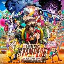 one-piece-movie-14-stampede-the-movie-ซับไทย